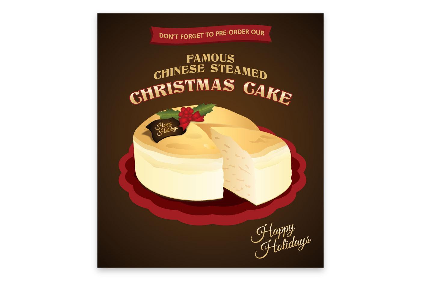 cake illustration poster